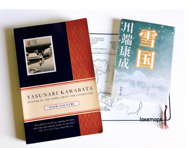 yasunarikawabata